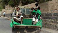 كيف حول الحوثيون اختطاف الأجانب إلى ورقة لمساومات سياسية ومالية؟