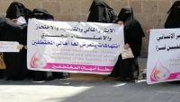 أمهات المختطفين: توثيق اكثر من 700 انتهاك حوثي بحق أسر المختطفين