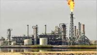 الحكومة اليمنية تعلن عن مناقصة لشراء الوقود لمحطات الكهرباء