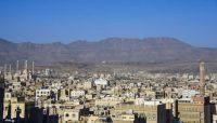 في ظل سيطرة الحوثي.. انتحار شاب عشريني بصنعاء إثر تدهور وضعه المعيشي