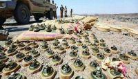 قائد ميداني يتهم خبراء إيرانيين بالوقوف وراء تطوير صناعة وزراعة الألغام