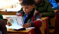 كتب اليمن المدرسية في السوق السوداء