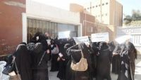 المليشيا تستخدم الزينبيات في التجسس والاعتداء على طالبات جامعة صنعاء