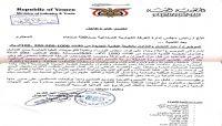 بهدف نهب التجار.. حملة للحوثيين ضد الفئات الجديدة من العملة الوطنية