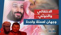 إحباط عملية تهريب المجلس الانتقالي لقياديين حوثيين في مطار عدن