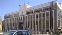 البنك المركزي يعلن سحب الدفعة 19 من الوديعة السعودية