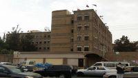 إحراق إرشيف وزارة المالية بصنعاء.. خطوة حوثية للتخلص من فضائح الفساد