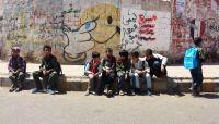 في ذكرى العاصفة.. الحوثيون يعطلون المدارس ويُرغمون الطلاب لتنظيف أماكن الاحتفال