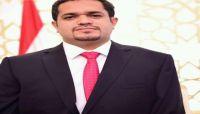 وزير يمني : جرائم مليشيا الحوثي سمة يومية للحياة اليمنية