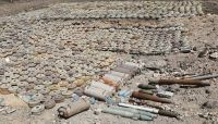 مشروع مسام: نزع أكثر من 1300 لغماً حوثياً خلال أسبوع