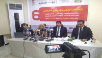 اللجنة الوطنية: 776 واقعة وانتهاك لحقوق الانسان خلال ستة أشهر