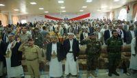 مجلس مقاومة صنعاء يحتفي بالذكرى الرابعة لانطلاق عاصفة الحزم