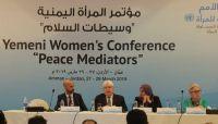 المبعوث الأممي يشدد على أهمية دور المرأة في تحقيق السلام