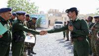 شرطة مأرب تكرم عدداً من الضباط والأفراد تقديراً لجهودهم الأمنية