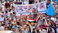 """الآلاف من أنصار """"الاصلاح"""" يتظاهرون بتعز أحتفاءً بذكرى عاصفة الحزم"""