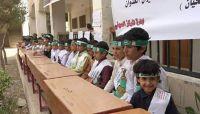 حملة استقطاب وتجنيد متواصلة لأطفال صنعاء في صفوف المليشيات الحوثية