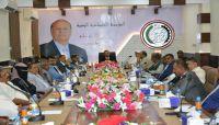 الحكومة الشرعية تحذر من التعامل مع المؤسسة الاقتصادية في صنعاء