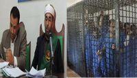 محاكمات هزلية وتعذيب مروع لـ 36 مختطفاً في سجون الحوثي بصنعاء
