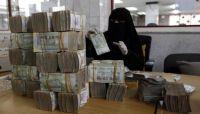 الحكومة تقر آلية جديدة لصرف مرتبات المعلمين النازحين من مناطق الحوثيين