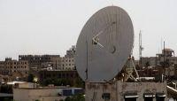 الحكومة اليمنية تبحث دعم منظومة الاتصالات وتقنية المعلومات