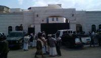 منظمة حقوقية تعبر عن قلقها الشديد جراء المحاكمات الحوثية لـ 36 مختطفاً مدنياً