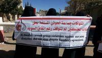 بالتزامن مع زيارة غريفيث.. الخناق يشتد على المختطفين في سجون الحوثي بصنعاء