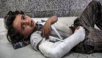 الأمم المتحدة تعرب عن قلقها إزاء حادثة انفجار سعوان بصنعاء