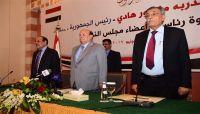 هل سيعقد البرلمان اليمني جلساته في حضرموت؟