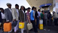 هذه أسباب افتعال ميليشيا الحوثي أزمة المشتقات النفطية في صنعاء