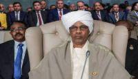 رئيس المجلس العسكري بالسودان يستقيل و عبد الفتاح البرهان خلفاً له