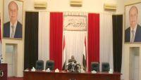 البرلمان اليمني يبدأ أولى جلساته غير الاعتيادية بسيئون