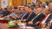 البرلمان يناقش البيان المالي لموازنة 2019مع الحكومة