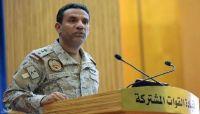 التحالف يفضح ادعاءات الحوثيين في استهداف أرامكو ويكشف تفاصيل العملية