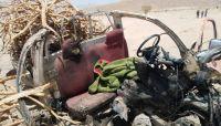 ألغام حوثية تقتل وتصيب خمسة مواطنين في الجوف.. وقصف على قرى البيضاء