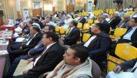 البرلمان يصادق على مشروع الموازنة العامة للدولة للعام 2019