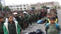 تعميم حوثي يمنع مدارس بصنعاء من إقامة احتفالات لتكريم الأوائل