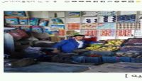 مسلح حوثي يطلق النار على أحد التجار في إب