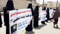 مذبحة سجن ذمار.. أمهات المختطفين تحمل التحالف والحوثيين المسؤولية