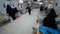 منظمة انسانية: أكثر من 190 الف حالة اشتباه بالكوليرا في اليمن