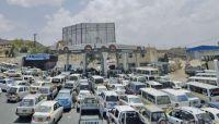أزمة مشتقات نفطية جديدة تخنق الحياة في العاصمة صنعاء