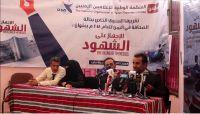 """تأتي صنعاء في الصدارة.. """"صدى"""" ترصد أكثر من 4 آلاف انتهاك خلال 2018"""