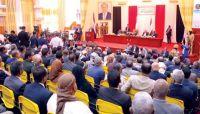 البركاني: البرلمان سيناقش إمكانية مواصلة المشاورات السياسية بعد رمضان
