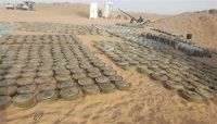 إتلاف 3552 لغم زرعتها مليشيا الحوثي في عدن