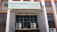 المركزي يعلن تغطية احتياجات البنوك من العملات الأجنبية بسعر 506 ريال للدولار