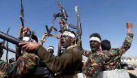 الجيش الوطني يأسر 300 حوثي بالضالع