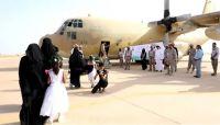 المهرة: مبادرة تفوج 50 معتمراً عبر مطار الغيضة إلى الأراضي المقدسة