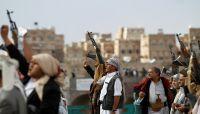 منظمات دولية تحذر من استمرار الاستغلال الحوثي للقضاء ضد خصومها السياسيين