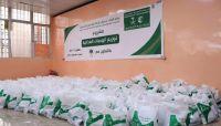 مشروع توزيع الوجبات الغذائية لمركز الملك سلمان في 7 محافظات يمنية