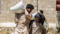 اشتراط حوثي لسكان العاصمة بحضور أنشطة طائفية مقابل الحصول على سلال غذائية