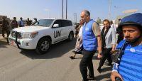 الحكومة اليمنية تعتبر أي اجراءات احادية في الحديدة مسرحية هزلية